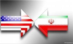 دیدگاه رهبر انقلاب درباره مذاکره با آمریکا