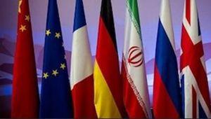 پنج گزینه روی میز ایران درباره برجام