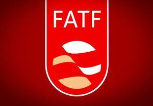 پاسخ ۱۸ بندی به ادعاهای حامیان تصویب لوایح مرتبط با FATF