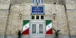 وزارت خارجه دقیقا چه عملکرد مثبتی دارد؟