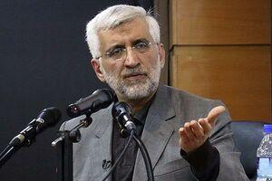 جلیلی: خون شهید ابراهیمی شاهدی بر رذالت مزدوران آمریکاست