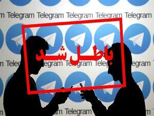 دم خروس کانالهای ضدانقلاب با قطعی اینترنت بیرون زد +عکس