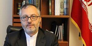 حمایت به شیوه آمریکایی به روایت سفیر ایران در دانمارک