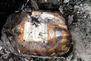 آتش زدن قرآن توسط اغتشاشگران +عکس