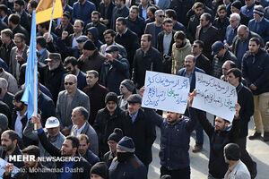 جزئیات راهپیمایی محکومیت اغتشاشات در استان تهران