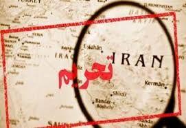 بزرگترین پروژههای فعلی جریان تحریف در داخل ایران چیست؟