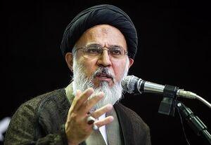 هشدار آیت الله میرباقری درباره خطری که انقلاب اسلامی را تهدید میکند