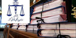 آخرین وضعیت تعیین علت فوت متهم منصوری