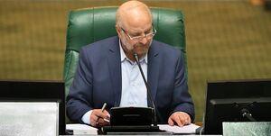 قالیباف: مجلس این هفته برای وزارت صمت تعیین تکلیف میکند