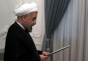 رونمایی از گزینه جدید برای وزارتخانه بیوزیر