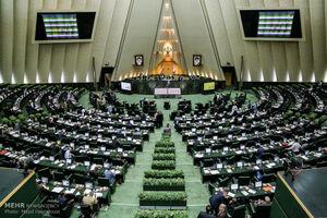 رسیدگی به لایحه بودجه ۱۴۰۰ در دستور کار نمایندگان