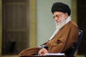 فتوای رهبر انقلاب درباره «خمس سهام عدالت»