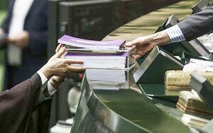 کلیات لایحه بودجه در کمیسیون تلفیق به صورت مشروط رأی آورد