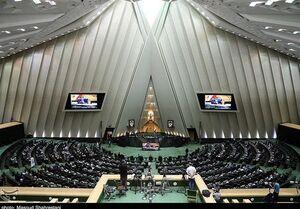 اعلام اسامی موافقان و مخالفان کلیات بودجه ۱۴۰۰