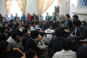 شورش جوانان اصلاحطلب علیه استبداد در اصلاحات