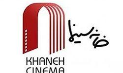 واکنش عجیب خانه سینما به خبر دستورالعمل طراحی پوشش رسمی هنرمندان