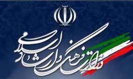 انتشار فهرست نورچشمیهای وزارت ارشاد بحثبرانگیز شد!