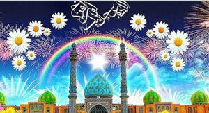 وجود حضرت مهدی(عج) در نگاه علمای وهابی