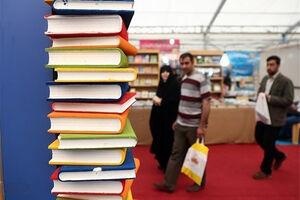 تفاوت لذت «کتابخریدن» و «کتابخواندن»