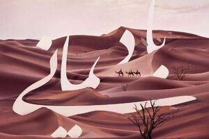هشت داستان از زندگی امام یازدهم