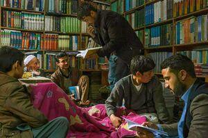 چاپ ممیزیهای ایران در افغانستان