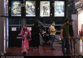 سینماهای تهران دوباره تعطیل شد