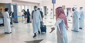 اولین گروه زائران حج امسال وارد فرودگاه جده شدند +عکس