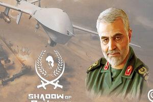 «سایه انتقام» کابوس تروریستها