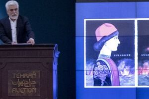 خریدار تابلوی ۱۲ میلیارد تومانی حراج تهران کیست؟