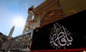 عزاداری فاطمیه در حرمهای مقدس عراق و سوریه +عکس و فیلم