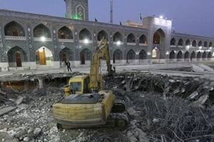 احداث صحن امام محمدباقر (ع) در حرم کاظمین آغاز شد +عکس