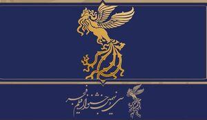اسامی آثار نامزدشده بخشهای مختلف جشنواره فیلم فجر۳۹ اعلام شد
