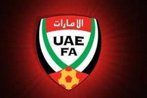 تصمیم فدراسیون امارات برای لیگ فوتبال