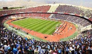 ورزشگاه آزادی آماده برگزاری لیگ برتر+ عکس و فیلم