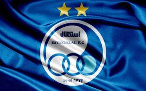 واکنش باشگاه استقلال به ادعای رسانه عراقی