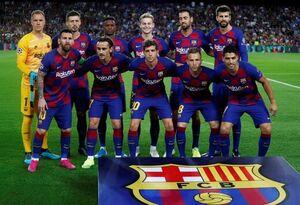 بازیکنان بارسلونا کاهش دستمزد را نپذیرفتند