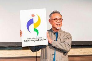 رونمایی از لوگوی بازیهای آسیایی ۲۰۲۶