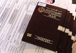 آمریکا ورود ایرانیهای بیشتری را ممنوع کرد