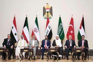 ۵ نکته بیانیه نشست پارلمانهای همسایه در بغداد