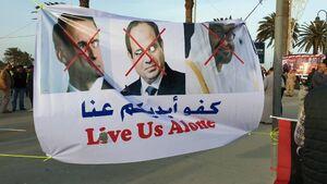 دخالت ترامپ در لیبی +عکس