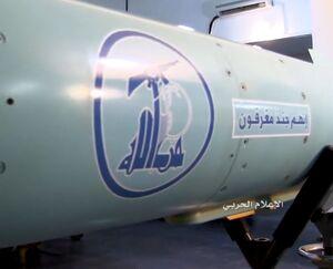 شناورهای اسرائیل در تیررس موشکهای حزبالله +فیلم
