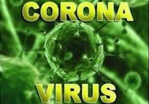 قرنطینه شدن ۱۲ شهر در ایتالیا در پی شیوع ویروس کرونا