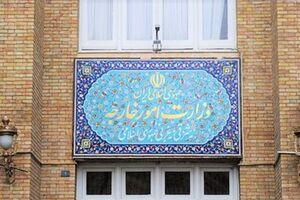 وزارت خارجه: ایران شریکی قابل اعتماد است