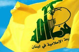 یادداشت اعتراضی فراکسیون حزبالله به رفتار سفیر آمریکا