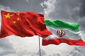 جروزالمپست: توافق ایران-چین، خبر بد برای اسرائیل است