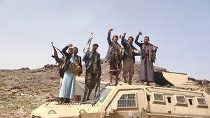 شاهرگ اقتصادی یمن چگونه از اشغال ائتلاف سعودی خارج میشود؟ + نقشه میدانی و عکس