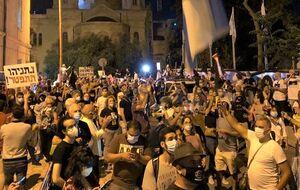 تجمع اعتراضی مقابل اقامتگاه نتانیاهو و خشونت پلیس +فیلم
