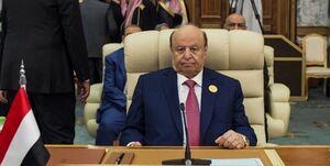 تبانی امارات و عربستان برای پیچیدن طومار «هادی»