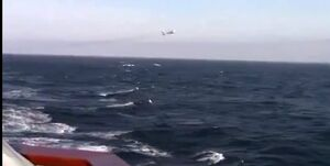 پرواز ارتفاع پایین «سوخو-۲۴» نزدیک ناو آمریکایی