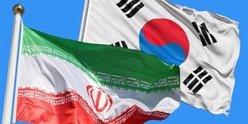 حجم تجارت ایران و کره جنوبی ۱.۷ میلیارد دلار /جزئیات مبادلات تجاری دو کشور